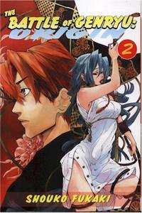 Battle of Genryu: Origin Graphic Novel 02
