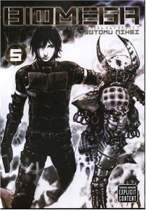 Biomega Graphic Novel Vol. 05