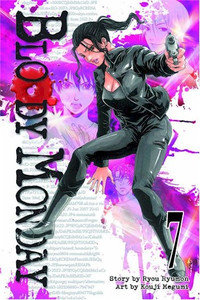 Bloody Monday Graphic Novel Vol. 07