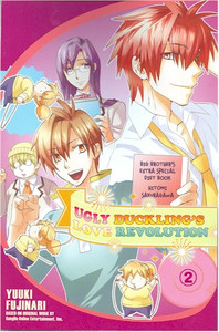 Ugly Duckling's Love Revolution Graphic Novel 02
