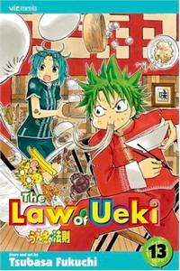 Law of Ueki Graphic Novel 13