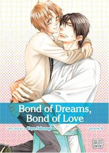 Bond of Dreams, Bond of Love Graphic Novel 04