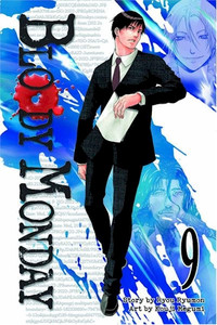 Bloody Monday Graphic Novel Vol. 09