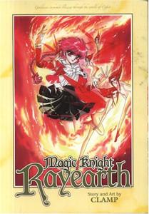 Magic Knight Rayearth Omnibus Graphic Novel Vol. 1