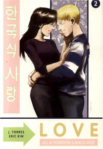 Love as a Foreign Language Omnibus Graphic Novel 02