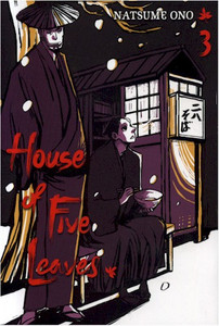 House of Five Leaves Graphic Novel 03