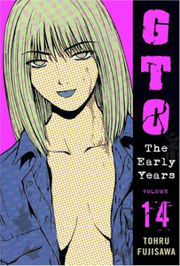 GTO The Early Years Shonan Junai Gumi Graphic Novel 14