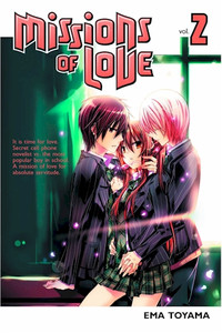 Missions of Love Graphic Novel 02
