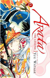 Arata: The Legend Graphic Novel 12