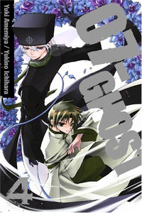 07-Ghost Graphic Novel Vol. 04