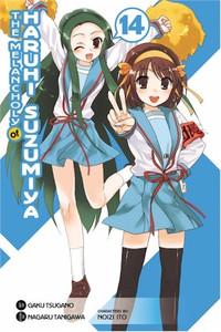 Melancholy of Haruhi Suzumiya Graphic Novel 14