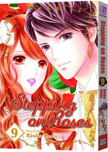 Stepping on Roses Graphic Novel 09