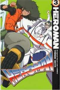 Heroman Graphic Novel Vol. 03