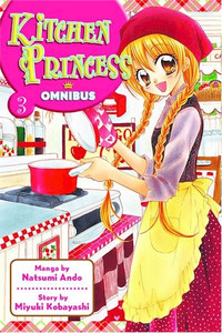 Kitchen Princess Graphic Novel Omnibus Edition 03