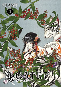 Gate 7 Graphic Novel Vol. 04