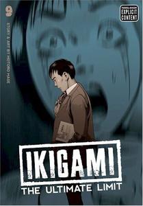 Ikigami Graphic Novel 09