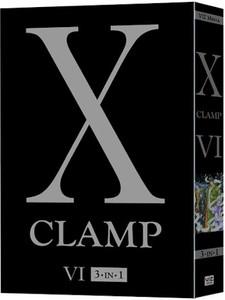 X/1999 Graphic Novel Omnibus Edition Vol. 06