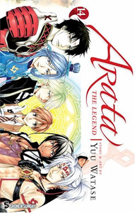 Arata: The Legend Graphic Novel 14