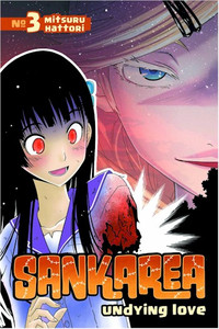 Sankarea Undying Love Graphic Novel Vol. 03