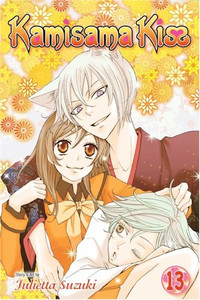 Kamisama Kiss Graphic Novel 13