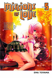 Missions of Love Graphic Novel 05