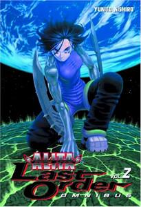 Battle Angel Alita Last Order Omnibus Vol. 2