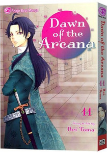 Dawn of the Arcana Graphic Novel 11