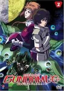 Mobile Suit Gundam UC Unicorn DVD Part 2