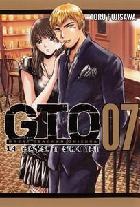 GTO: 14 Days in Shonan GN Vol. 07