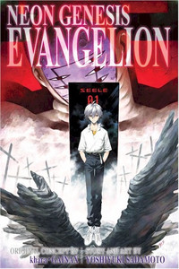 Neon Genesis Evangelion Omnibus 04