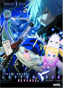 Tegami Bachi: Letter Bee Season 2 Collection 1 DVD