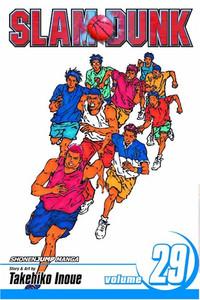 Slam Dunk Graphic Novel 29
