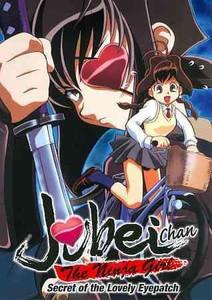Jubei-Chan The Ninja Girl DVD
