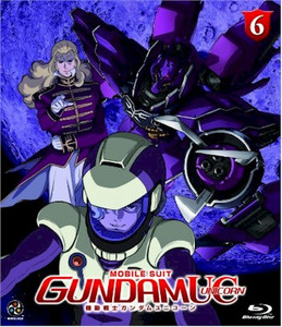 Mobile Suit Gundam UC Unicorn Episode 6 Blu-ray