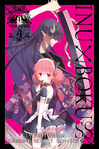 Inu x Boku SS Graphic Novel 04