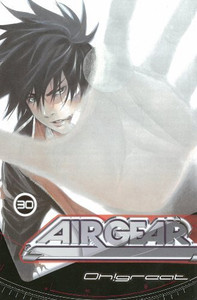 Air Gear Graphic Novel 30