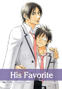 His Favorite Graphic Novel 04