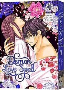Demon Love Spell Graphic Novel 04