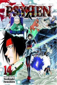 Psyren Graphic Novel Vol. 14