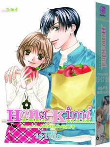 Hana Kimi Omnibus Vol. 6