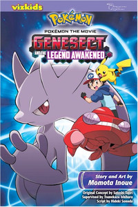 Pokemon Genesect and the Legend Awakened Graphic Novel