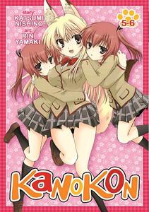 Kanokon Omnibus Vol. 3
