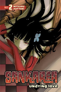 Sankarea Undying Love Graphic Novel Vol. 02