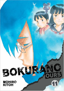 Bokurano: Ours Graphic Novel Vol. 11