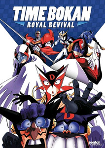 Time Bokan Royal Revival OVA DVD