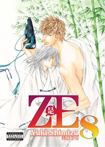 Ze Graphic Novel Vol. 08