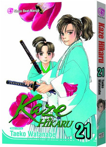 Kaze Hikaru Graphic Novel 21