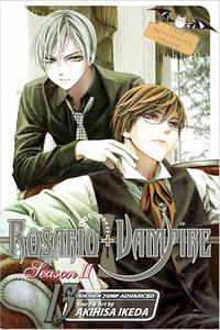 Rosario+Vampire Season II Graphic Novel 13