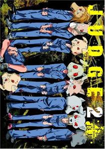 Judge Graphic Novel 02