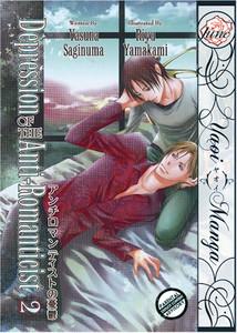 Depression of the Anti-Romanticist Graphic Novel 02